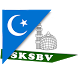 SKSBV by Ahlussunna Mission