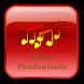 Best Vina Panduwinata by tosangkri apps