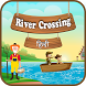 River Crossing Hindi IQ Puzzle by Harry Game Studio