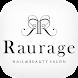 浜松市のネイルサロン Raurage 公式アプリ by 株式会社オールシステム