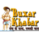 Buxar Khabar by Whiz Kid Tech Pvt. Ltd.