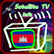 Cambodia Satellite Info TV by TV Channel Guide Information