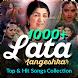 Lata Mangeshkar Old Hindi Songs by Genie App