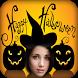 Halloween Photo Frame by Innovation Infotech