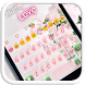Mum Love Emoji Keyboard Theme by Colorful Design