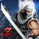 Ninja Fighter Z by LIP Studio