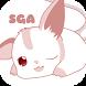 Sugar Glider Academy The Game by K-Threesixsixty