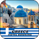 Greece Hotel Booking by TEEOHOTEL