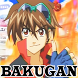 New Hint Bakugan