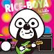 RICE BOYA by DMF, Inc.
