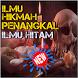 Ilmu hikmah untuk menangkal ilmu hitam by Padepokan Cirebon-Banten