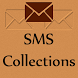 75000+ SMS Messages Collection by Mobility Solutions Pvt Ltd