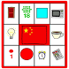 Learn Chinese Vocabulary by Neverclame Games