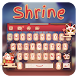 Shinto shrine Keyboard by Fresh Start Groups