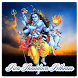 Shiva Tandava Stotram by ViBES Media