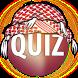 خليجي لوغو كويز - Logo Quiz by Ekri Development