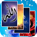 islamic Wallpapers Hd by Wifi Remote Control