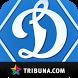 Динамо Киев+ Tribuna.com by Tribuna Trading Ltd.