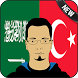 Arabic Turkish Translator by Best 2017 Translator Apps