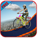 Impossible Tracks : BMX Bicycle derive 2017 by GoLogix