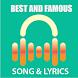 Los Hermanos Song & Lyrics