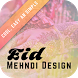 Latest Eid Mehndi Designs 2016 by TopUniqueApps