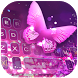 Sparkle Romantic Butterfly Keyboard Theme by Pretty keyboard Theme for Android
