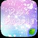 Pink Purple GO Keyboard Theme by GOMO Dev Team