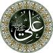 حكم و أقوال علي بن أبي طالب by plsaw100