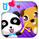 Panda Sharing Adventure by BabyBus Kids Games