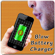 Blow Battery Charger Prank by Useful Royal Masala