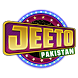 Jeeto Pakistan by ARY Networks Ltd UK.