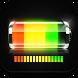 Super Battery Bar by Beyondem Inc.