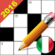 Crossword Italian Free 2016 by bluestudios
