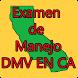 Examen de manejo DMV en CA by VZ Inc.