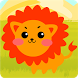 Baby's First Safari (Donate) by Duo Imagination