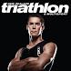NZ Triathlon & Multisport by MJ Media NZ
