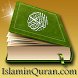 Islam dans le Coran (français) by Return Technology