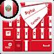 Peruvian Keyboard by keyboardpower