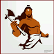 Parashuramavatharam Telugu ♬ by Offline Appz