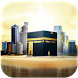 Kaaba Wallpapers by CreativeOne