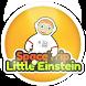 Space Trip : Einstein by hamzareskin