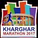 Kharghar Marathon 2017