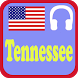 USA Tennessee Radio Stations by Worldwide Radio Stations