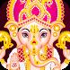 Lord Ganesha Virtual Temple by Sweet Games LLC