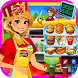 Drive Thru Simulator - Kids Mega City Food FREE