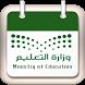 التقويم الدراسي السعودي- لخمسة سنوات by BR Tech Apps