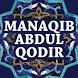 Manaqib Syekh Abdul Qodir by Gembira