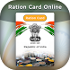 Ration Card Online Services by indian Leb