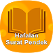 Hafalan Surat Pendek by RC Multimedia